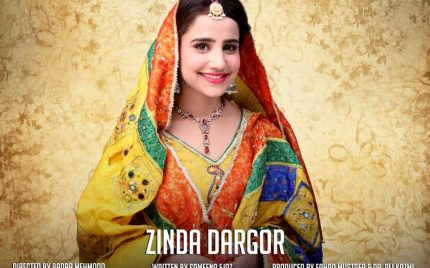 Zinda Dargor (زندہ درگور), on ARY Digital