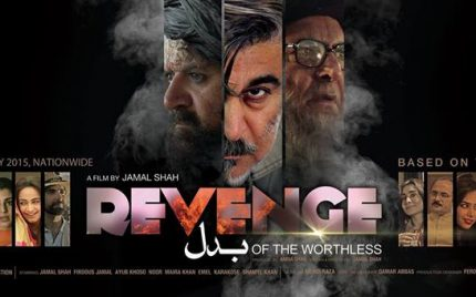 Revenge of the Worthless (بدل) releasing on 22nd May 2015