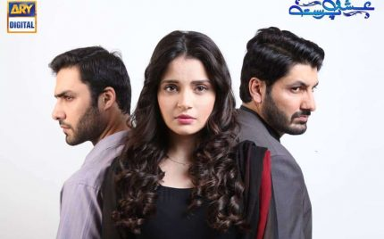 Ishq Parast- Episode 8