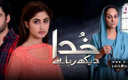 Khuda Dekh Raha Hai – Episode 08 & 09!