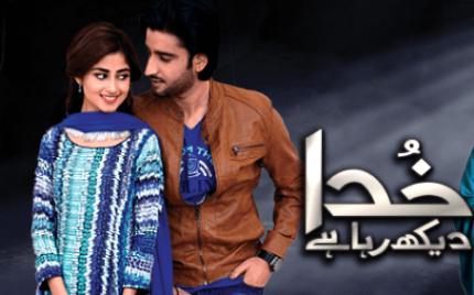 Khuda Dekh Raha Hai – Episode 07!