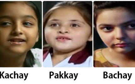 Kachay Pakkay Bachay!