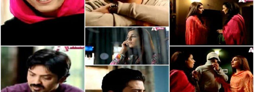 Mera Naam Yousuf Hai – Episode 5