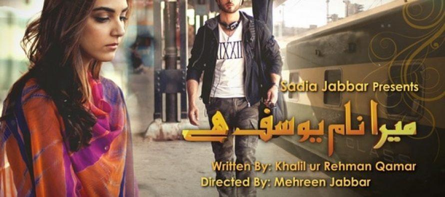 Mera Naam Yousuf Hai – Episode 8
