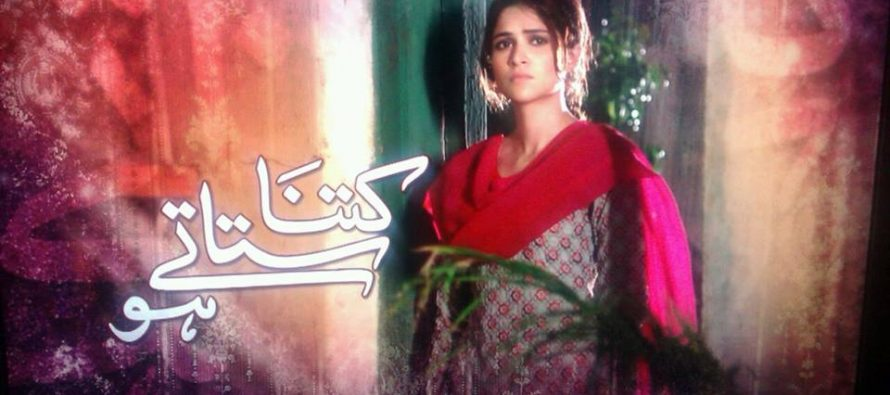 Kitna Satatay Ho (کتنا ستاتے ہو) on Hum Tv