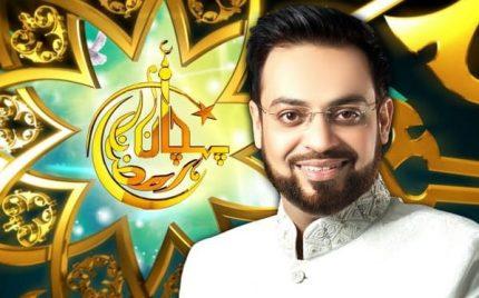 Aamir Liaquat Will Host Ramdan Transmission For HUM This Year