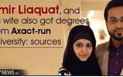 FIA says Aamir Liaquat obtained degree from Axact; Liaquat denies