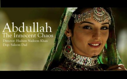 Abdullah The Final Witness to be screened at Cannes Film Festival