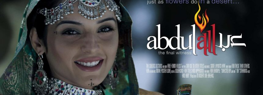 Abdullah The Final Witness releasing on 14th October 2016