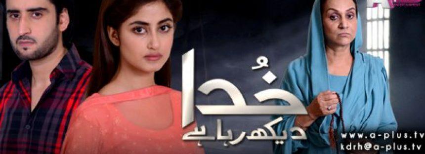 Khuda Dekh Raha Hai – Episode 11!