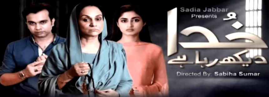 Khuda Dekh Raha Hai – Episode 12 & 13!
