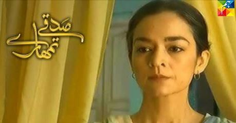 Sadqay-Tumhare-Episode-16-23rd-January-2015
