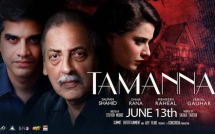 Tammana(تمنا)'s TV Premier on Mother's Day