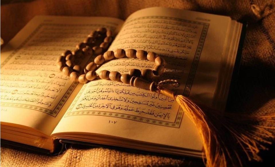 Ahmed novel complete pdf by mushaf nimra