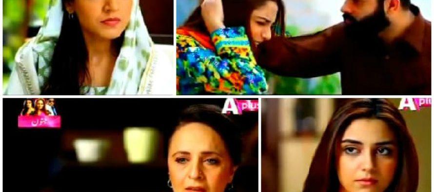 Mera Naam Yousuf Hai – Episode 12