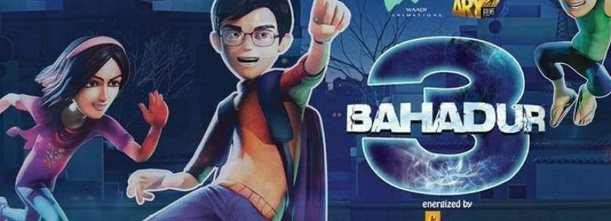 Teen bahadur-A review