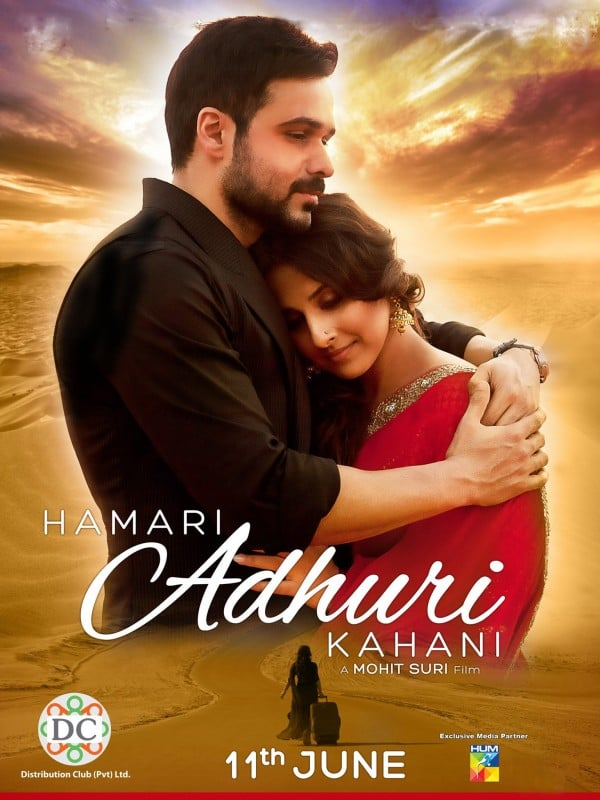hum indian film