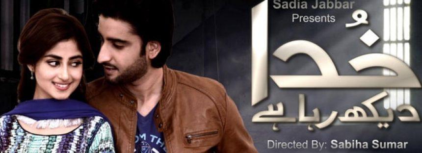 Khuda Dekh Raha Hai – Episode 18 & 19!