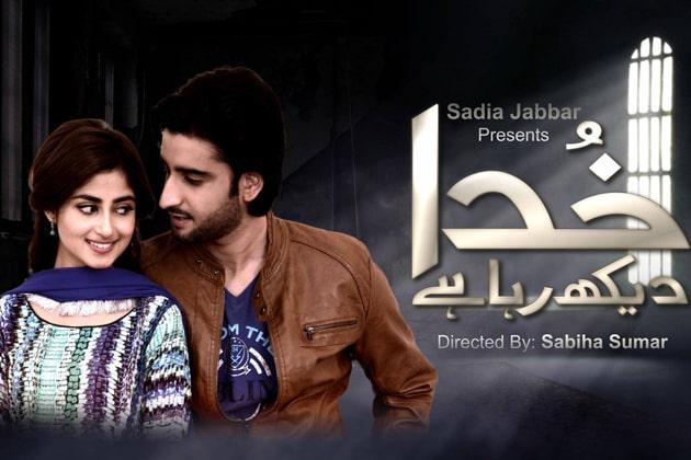 Drama Serial Khuda Dekh Raha Hai Cast1