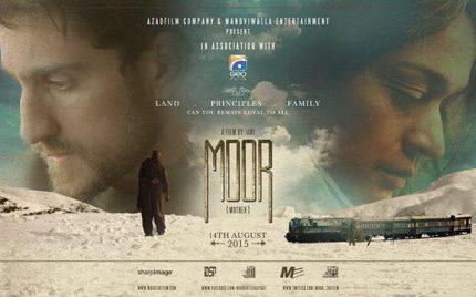 Moor (مور), new song Talabgaar (طلب گار)
