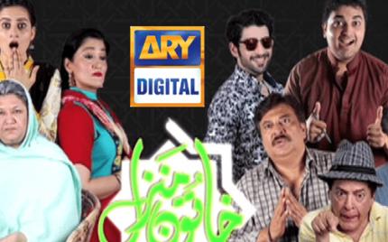 Khatoon Manzil (خاتون منزل) on ARY Digital