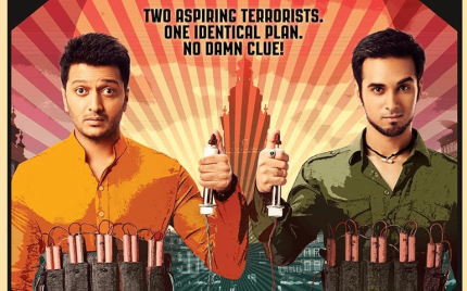 No censor certificate for Bollywood's Bangistan