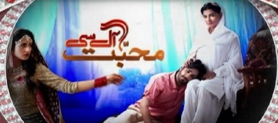 Mohabbat Aag Si – Episode 4