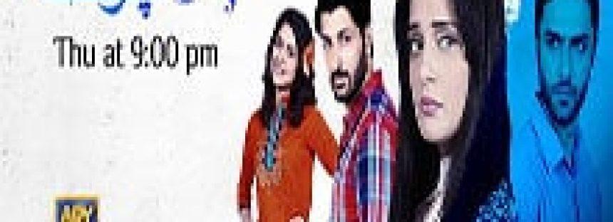 Ishq Parast – Khatam Shud
