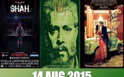 Films releasing on 14th August
