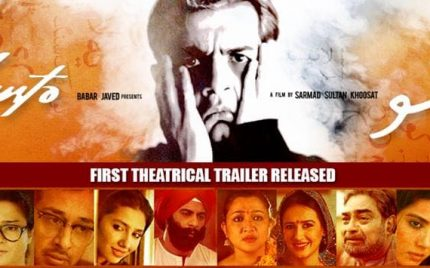Manto (منٹو), first trailer is out