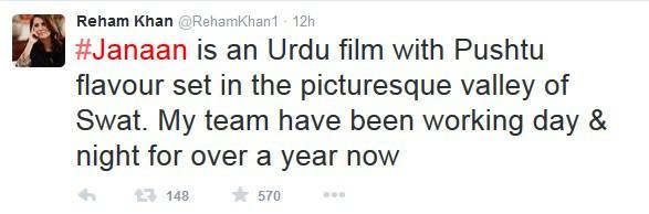 Reham Khan's First Film Janaan's First Look