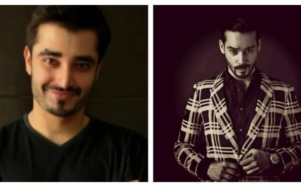 Hamza Ali Abbasi & Gohar Rasheed Call Mawra Hocane Shameless & Worst Than An Animal