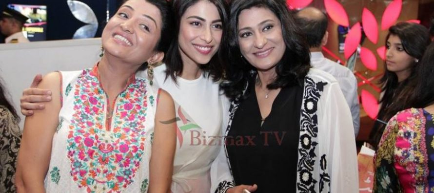 Manto The Film – Red Carpet Pictures