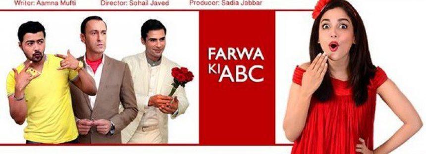 Farwa Ki ABC – Episode 3