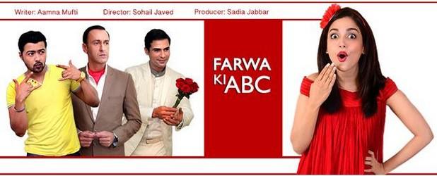 Farwa Ki ABC