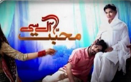 Mohabbat Aag Si – Episode 5 – 6