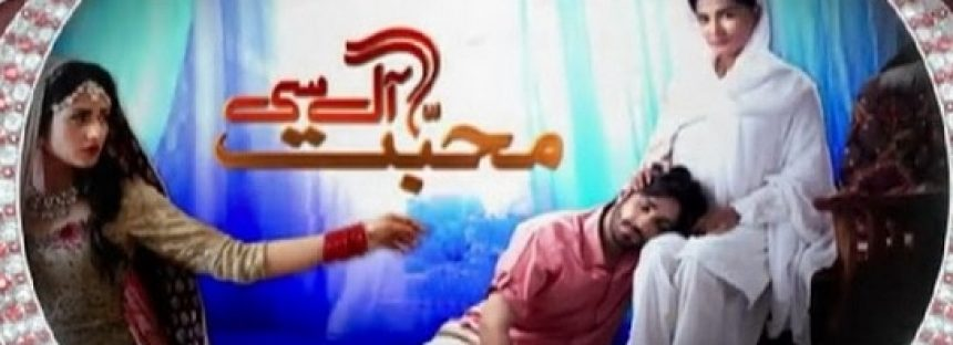 Mohabbat Aag Si – Episode 5 – 6