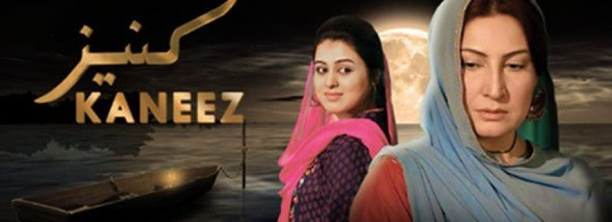 Kaneez – The End