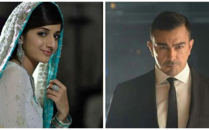 Mawra Hocane's Open Letter To Shaan Shahid And All Her Fans