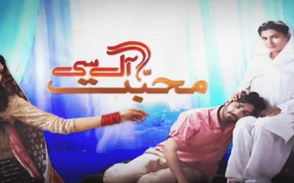 Mohabbat Aag Si – Episode 15 & 16!