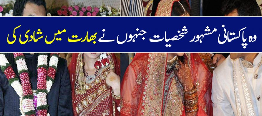Pakistanis Who Married Indians From Across The Border