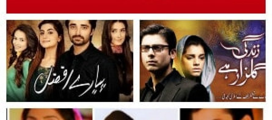 Top 5 Reasons Why Pakistani Dramas Are The Best