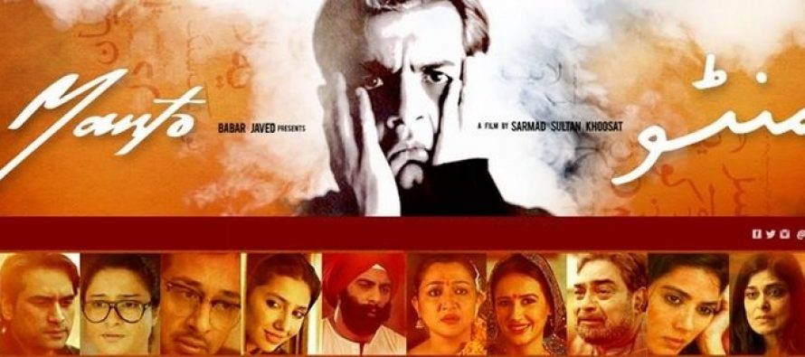 Manto – Film Review