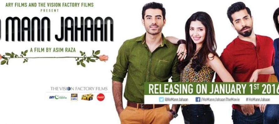 Ho Mann Jahan (ہو من جہاں) release date announced
