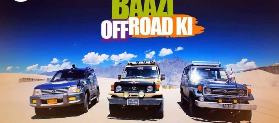 Baazi Off Road Ki (بازی آف روڈ کی) by OLX Pakistan