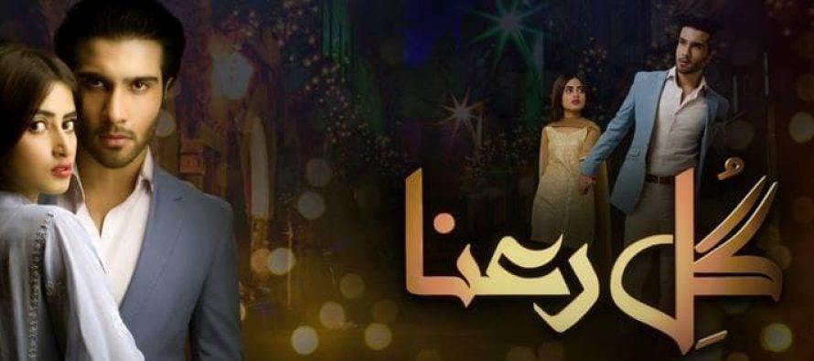 Gule Rana (گل رعنا) on Hum Tv