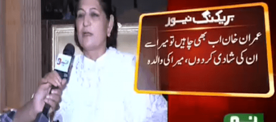 I can prove a good mother-in-law of Imran Khan says Shafqat Zehra
