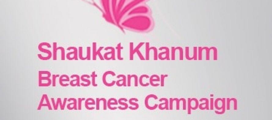 Shaukat Khanum Announces BCA Ambassadors for 2015