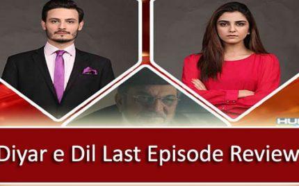 Diyar-e-Dil &#8211; The End! <3