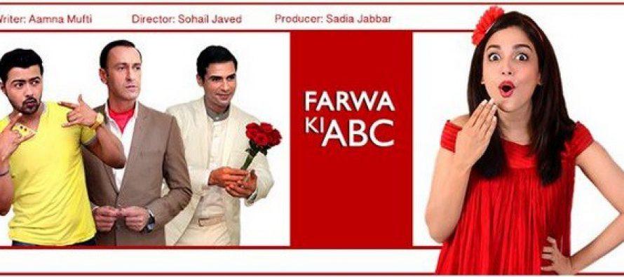 Farwa Ki ABC – Episode 10